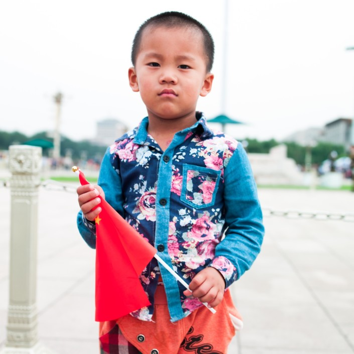 Boy in Beijing